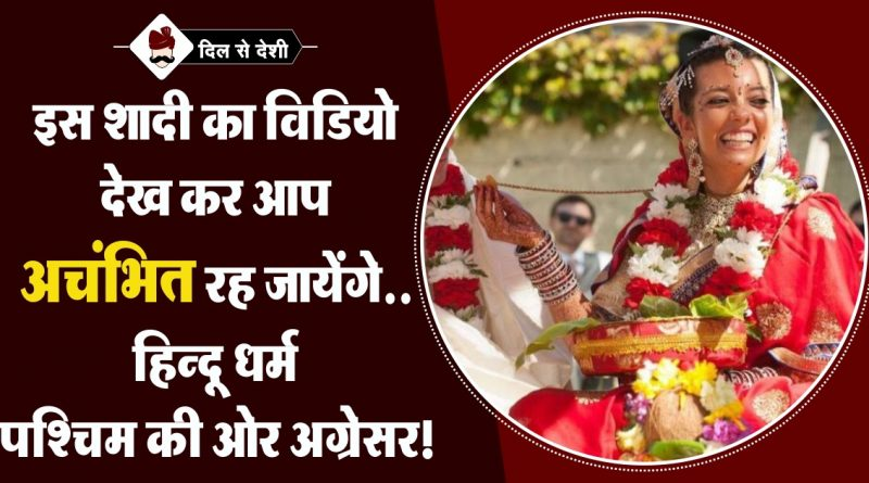 Hare Krishna Wedding - Phalguni Radhika Devi Dasi marries Deva Madhava das