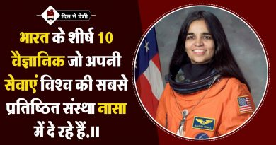 Top Indian Scientist Who Worked in Nasa