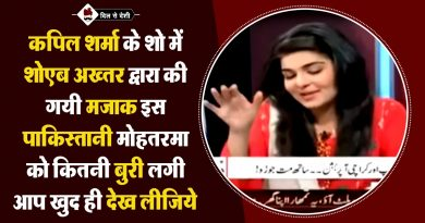 pakistani girl angry on shoaib akhtar