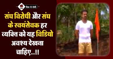 rss shakha in malyalam movie e adutha kalathu