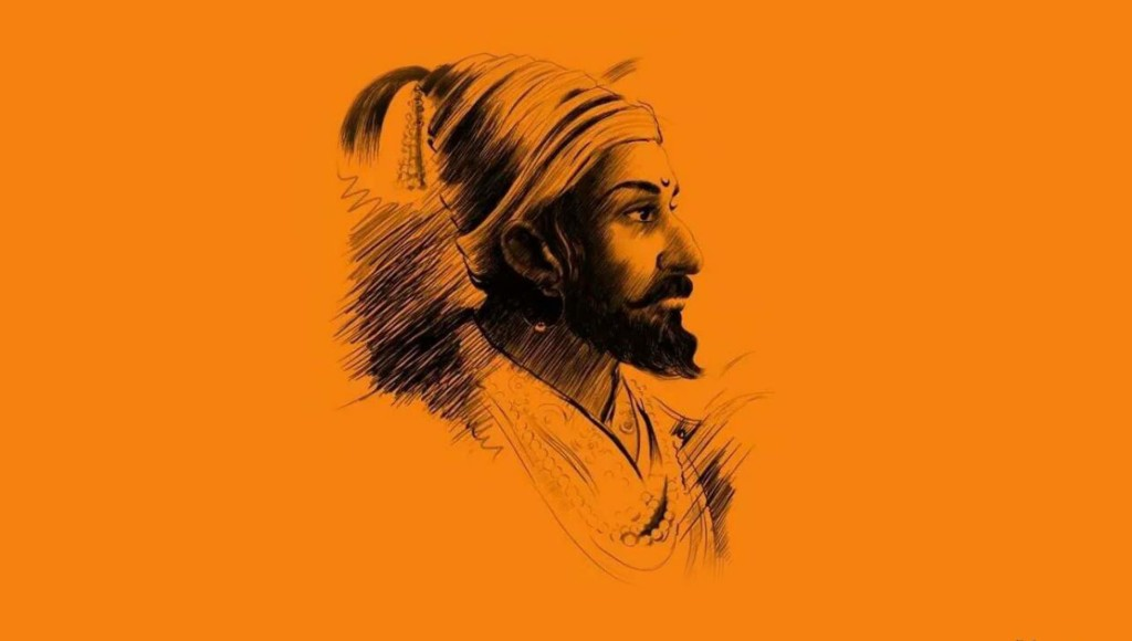 inspirational context of shivaji