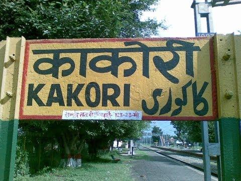 History Of Kakori Kand1