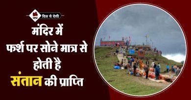 Simsa Mata Mandir History and Story in Hindi