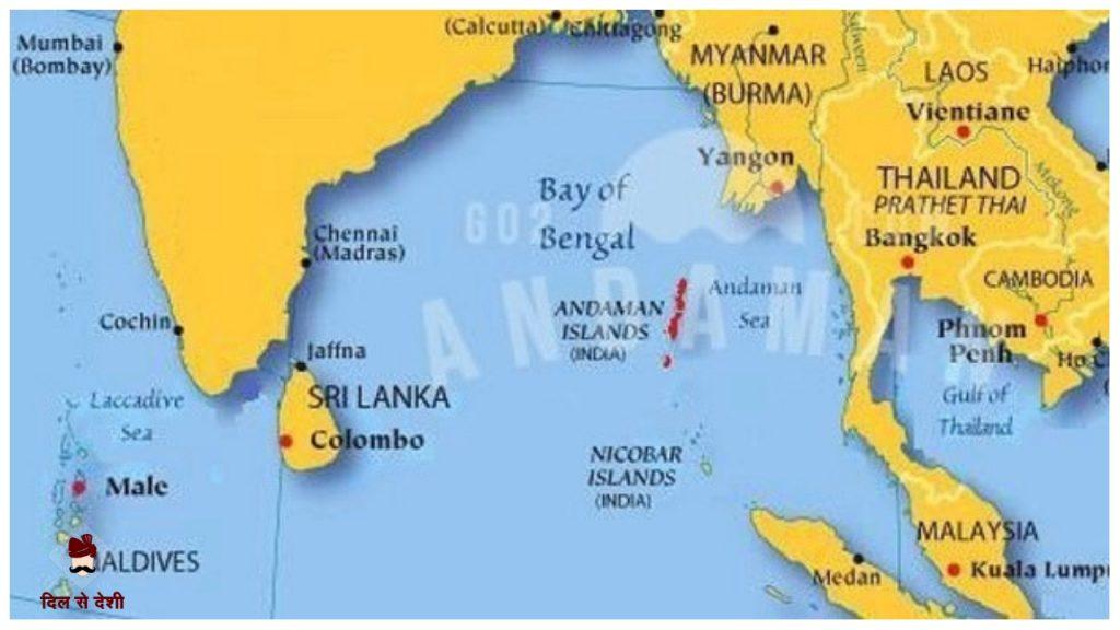 nteresting Fact About Andaman Nicobar in Hindi