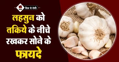 Benefits of benefits of garlic in hindi