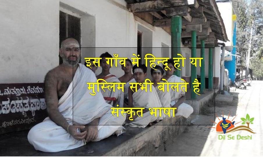 all-speak-sanskrit-hindu-or-a-muslim-in-india-dilsedeshi 11