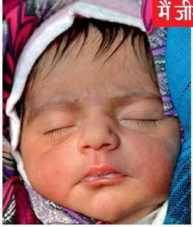 cruel-mother-newborn-thrown-into-the-forest-dilsedeshi