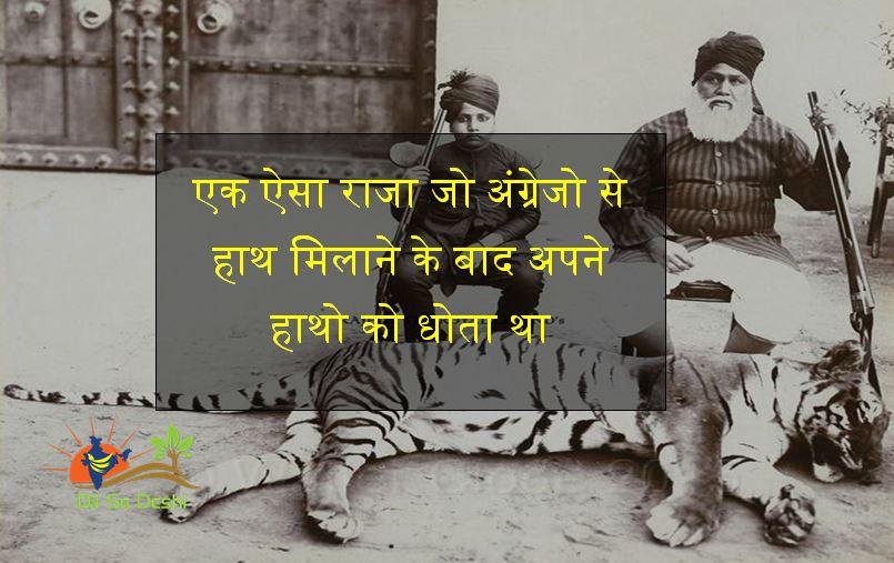 king-of-jaipur-madhosingh-ji-dilsedeshi2