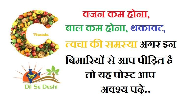 vitamin-c-panacea-treatment