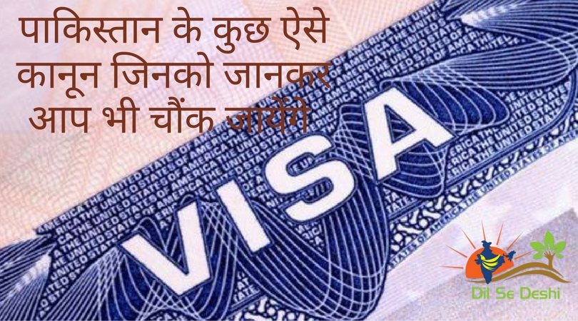 why-does-not-pakistan-give-visa-to-israel