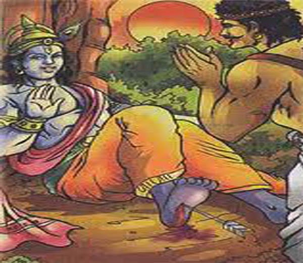 how to end shree krishna and his yaduwansha