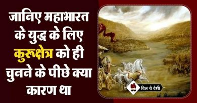 krukshetra-war-shreekrishna