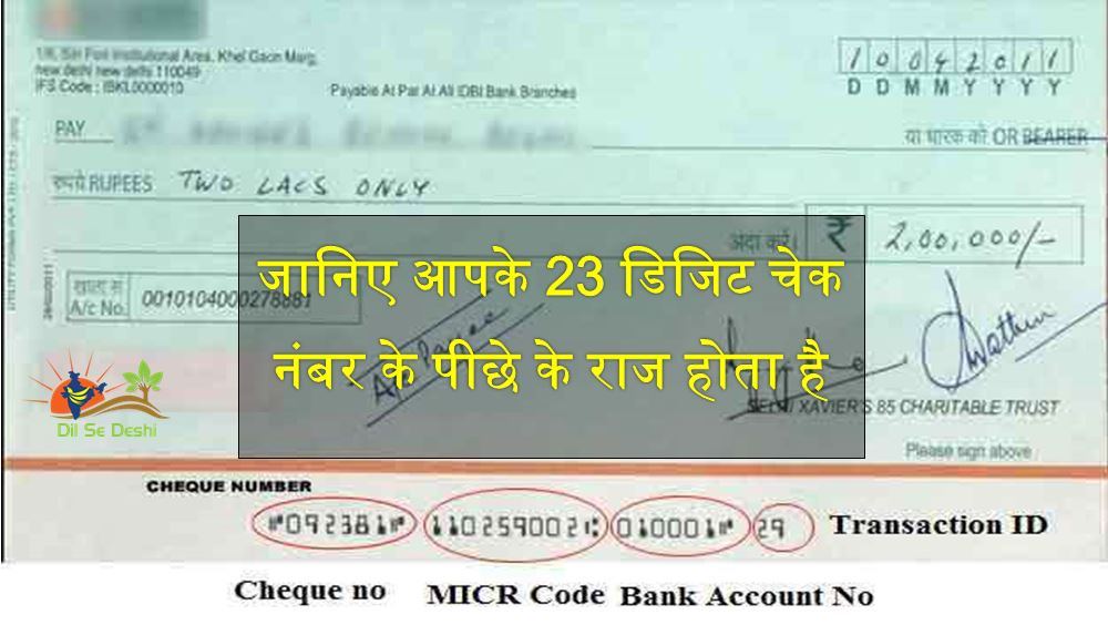 meaning of 23 number of cheque