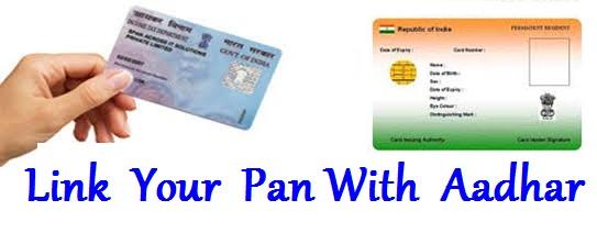 aadhar card link to pan card