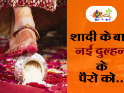 reason behind bride soles of feet