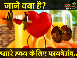 which food are good for your heart (2)