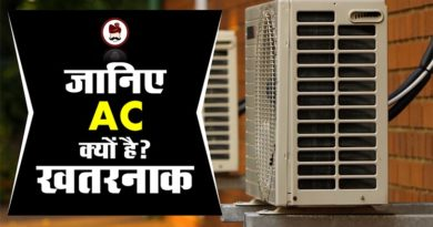 ac dangerous for health