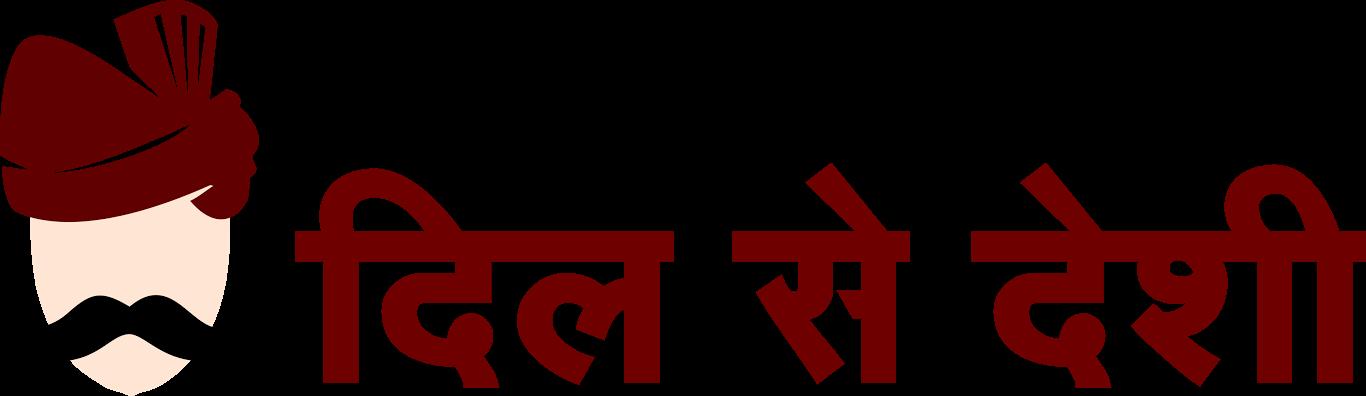Dil Se Deshi