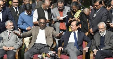 What four judges of Supreme Court have accused and why