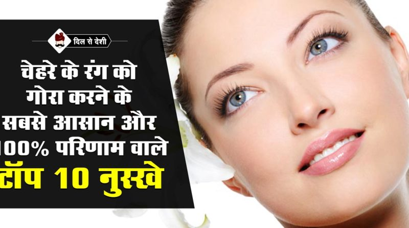 HOW TO CLEAN MY FACE ON HINDI