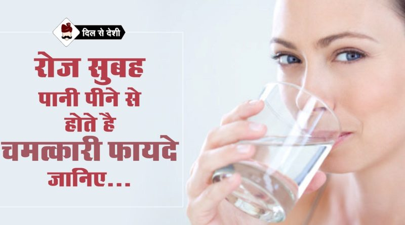 what is the benefits of boiled water and when should we drink it