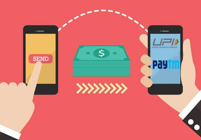 what is online transaction in hindi and how to do