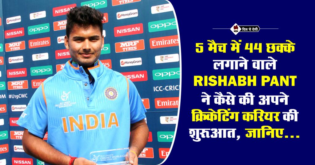 Rishabh Pant Biography