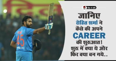 Rohit sharma, Wife, Family, photos, Biography in hindi