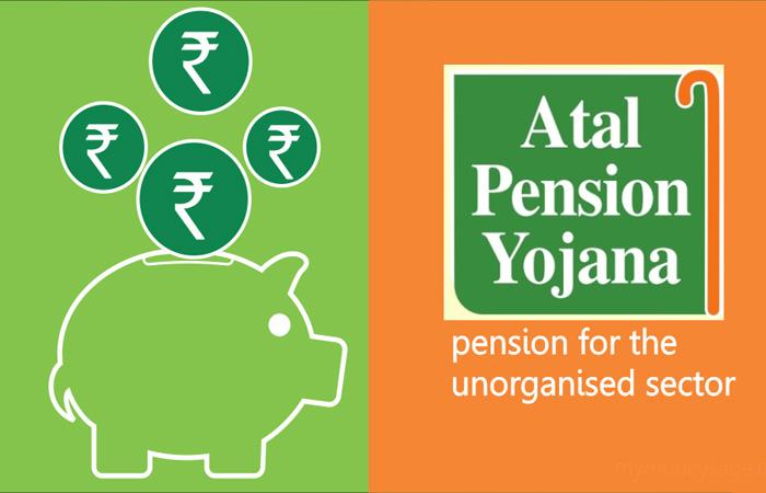 atal pension form