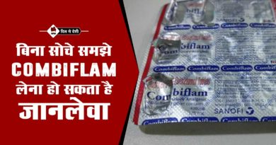 combiflam tablet benefits, side effects problems in hindi
