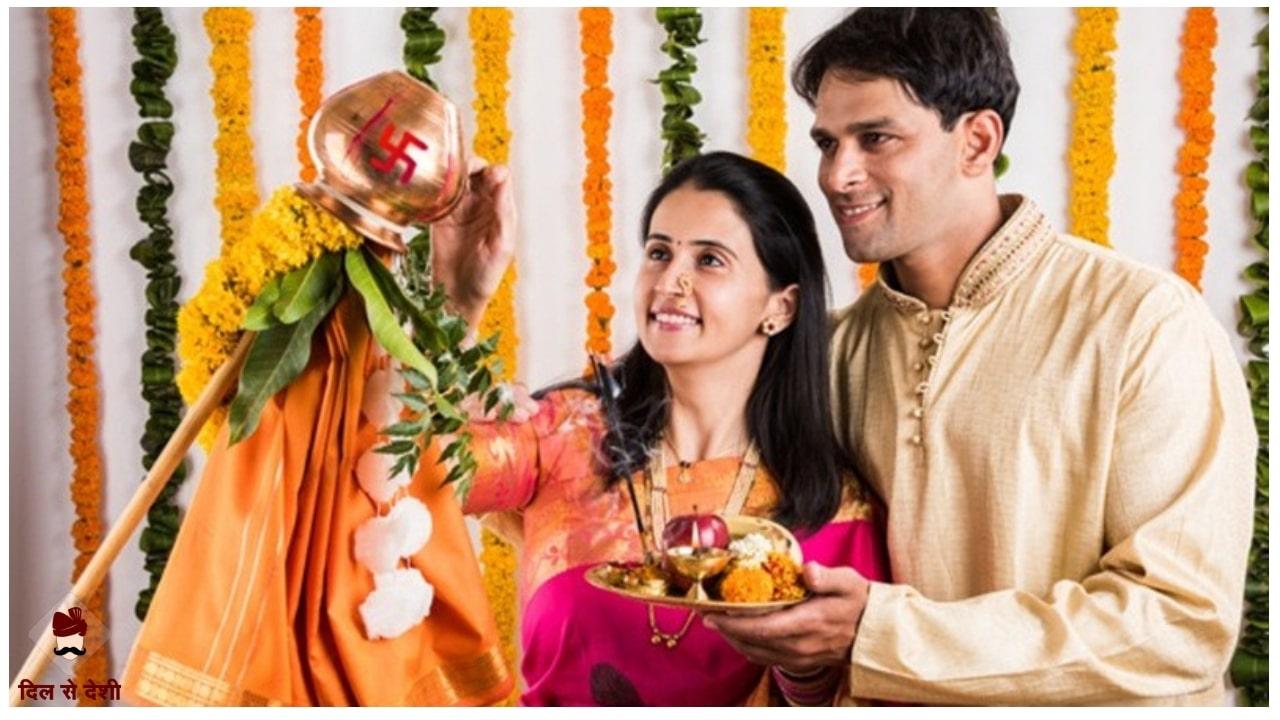 Gudi Padwa Celebration Reason and its Importance in Hindi
