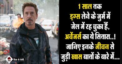 Robert-Downey-Junior-Biography-in-Hindi-800x445