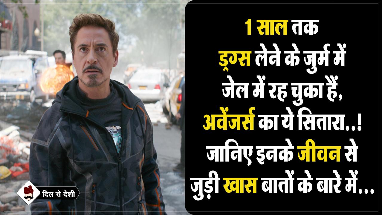 रॉबर्ट डॉनी जुनियर का जीवन परिचय | Robert Downey Junior Biography in Hindi