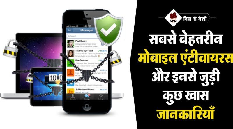 Best-Android-Antivirus-App-11-800x445