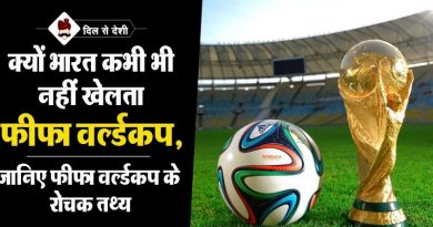 FIFA-World-Cup-Full-Information-Hindi-800x445