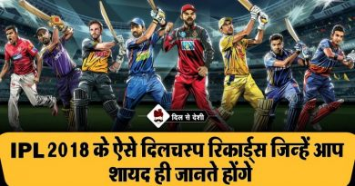 IPL-2018-all-Records-in-Hindi-800x445