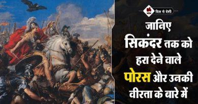King-Porus-Biography-Hindi-800x445