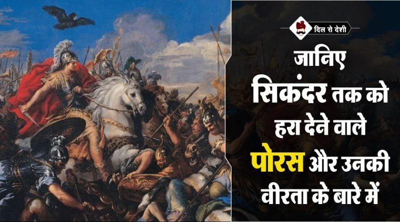 King-Porus-Biography-Hindi-800x445