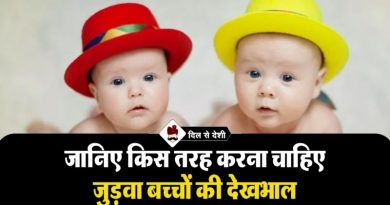 Newborn-Baby-Care-Tips-Hindi-800x445