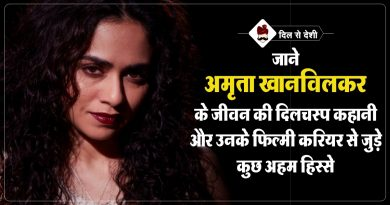 Amruta Khanvilkar Biography in Hindi