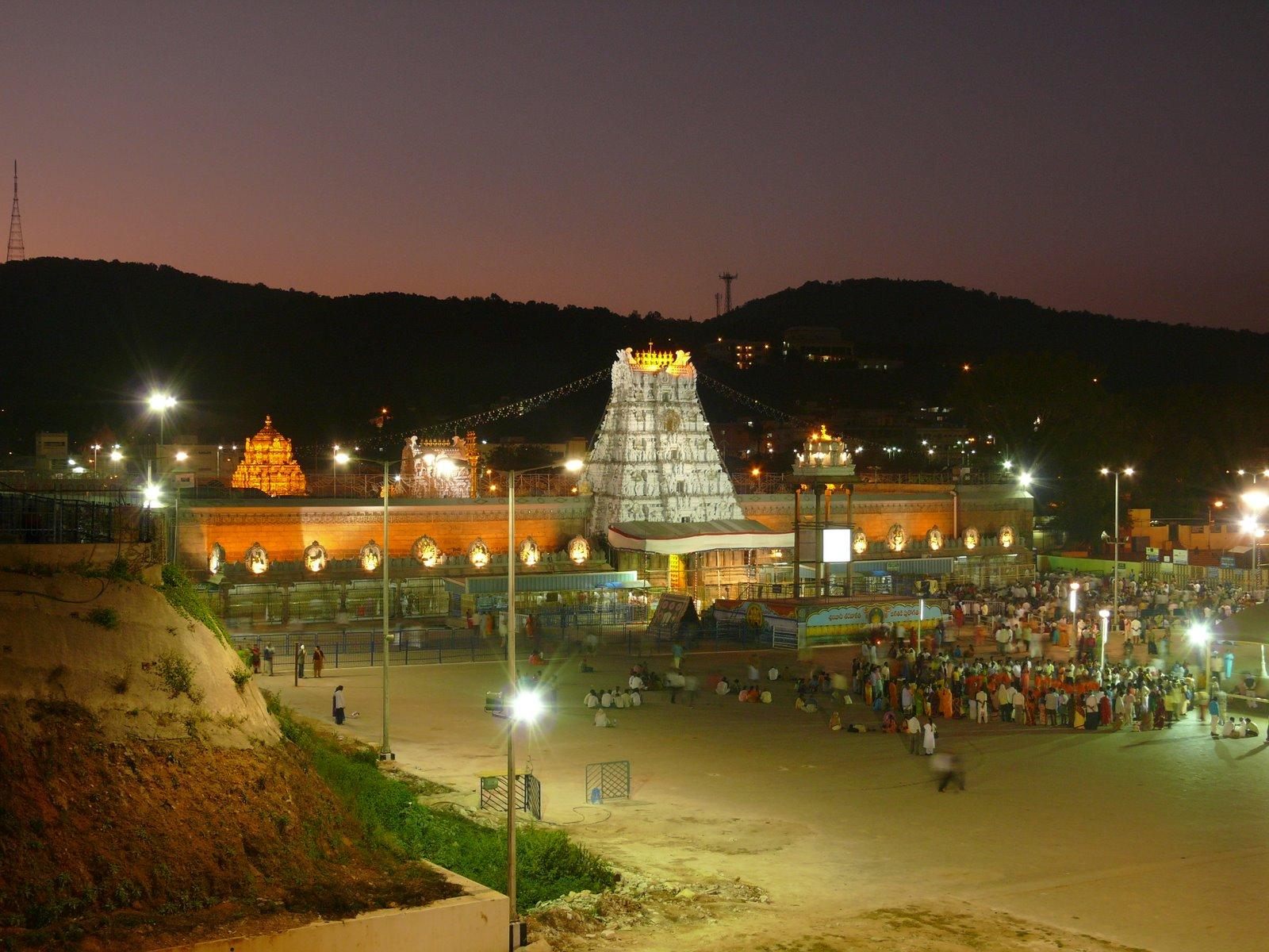 Tirupati Balaji, Tirumala