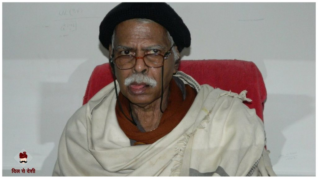 Vashishtha Narayan Singh Biography in Hindi