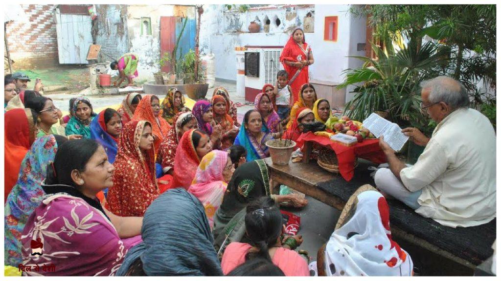 Hartalika Teej Vrat Katha, Pujan Vidhi aur Mantra in Hindi