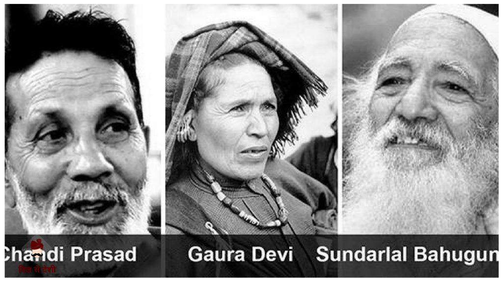 History of Chipko Movement in Hindi