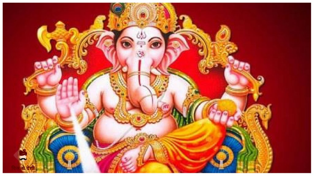 Sankashti Chaturthi vrat vidhi in hindi