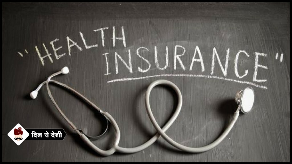 What is Health Insurance in Hindi