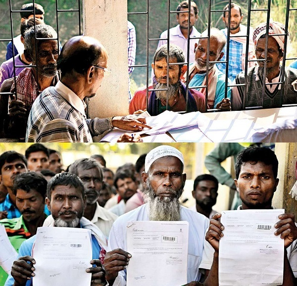 What is NRC Draft in Hindi