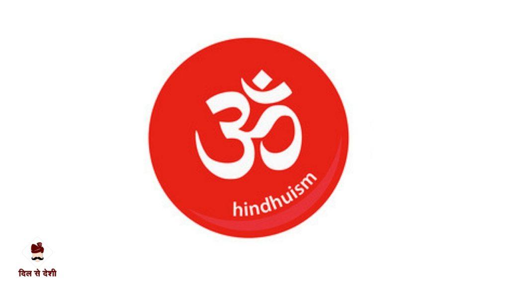 Symbol of Hindunism