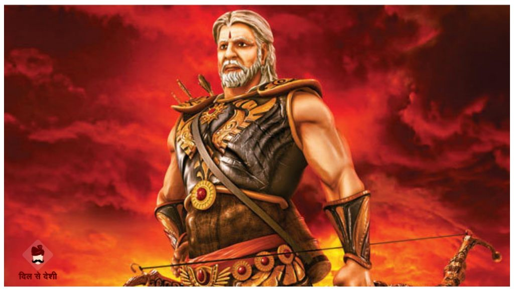Bhishma Pitamah Biogrphy in Hindi