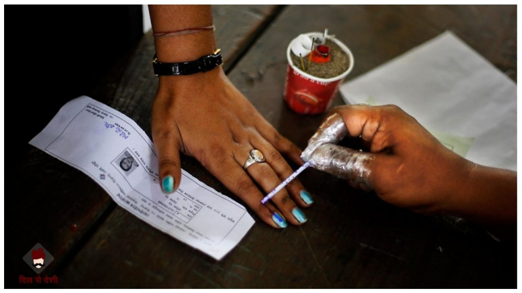 Election Ink History in Hindi